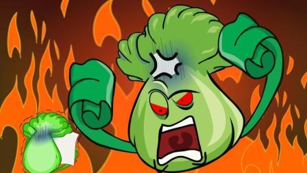 【植物大战僵尸同人动画】给我一个不打你的理由