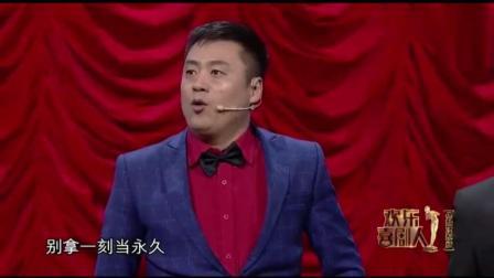 宋晓峰挑战亚洲舞王赵四, 太逗了乐了我一下午! 谁更胜一筹?