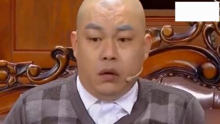 程野、宋晓峰、丫蛋、王龙精彩小品《顺水推舟》, 爆笑全场!