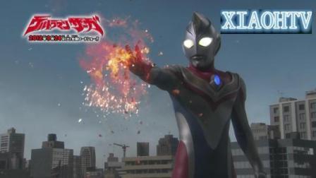 【XIAOHTV】つるの剛士 - 君だけを守りたい (只想保护你)。戴拿奥特曼主题