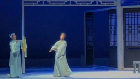 现场视频 越剧《香罗带》2 陈雪萍 李敏 张学芬