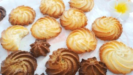 香脆曲奇饼干, 内附抹茶味跟可可味的做法跟配方!