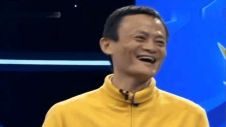 马云: 王健林比90后女生好骗, 随便可以赢他一个亿