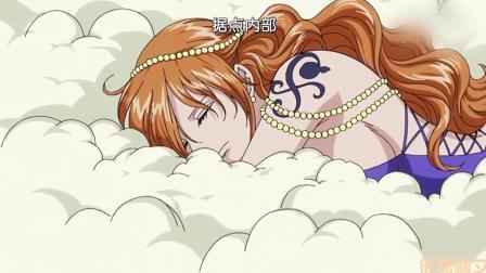 娜美和罗宾的完美睡颜, 你打算醒来看到哪一个?