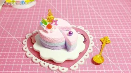 马卡龙蛋糕超轻粘土手工制作教程