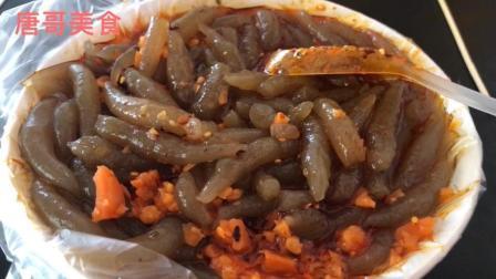 美食: 安徽宿州萧县特色街头小吃蛙鱼3元一碗