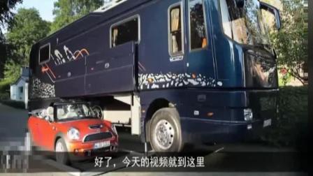 自带停车场的超级房车: 堪比千万级的别墅, 自驾游的顶级选择!