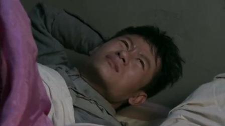 胡彦明为躲避鬼子醒来后发现在女子被窝里, 娟子: 是我把他拉屋里的