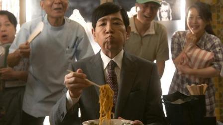 世界奇妙物语吃货短片, 大叔的胃是黑洞, 能无限循环吃到地老天荒