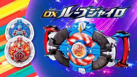 罗布奥特曼变身器小佟哥哥玩变身 罗布陀螺日本版玩具分享 710