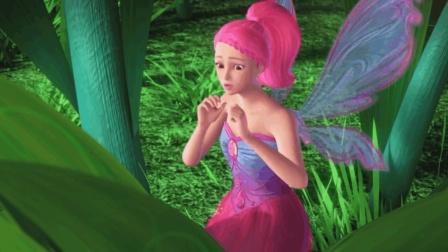 芭比之蝴蝶仙子与精灵公主绘画: 很多仙子都认为精灵可怕又残忍