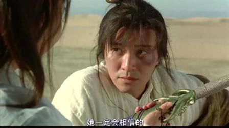 星爷不知道, 紫霞仙子默认的老公, 是能拔出紫青宝剑的人