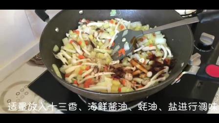 芝士焗饭的做法, 让人流口水的什锦焗饭