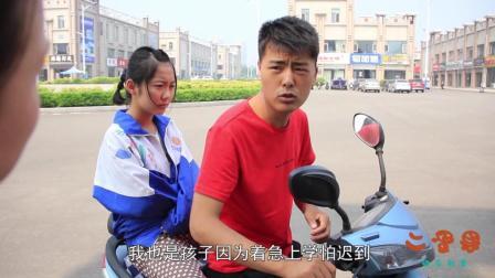 小伙骑车横冲直撞, 被美女一顿教育, 最后结局让人捧腹大笑