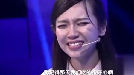 女孩忍痛玉成男朋友和闺密, 现场流泪离去, 涂磊评到这才算是真正的友情