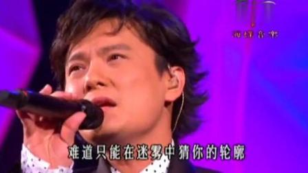 张信哲 - 太想爱你 (Live)