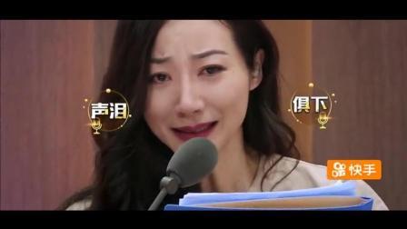 韩雪配音《星语心愿》, 简直就是原版, 张柏芝附体了