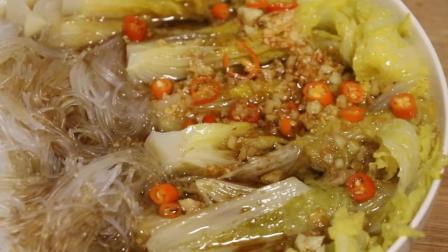 这才是蒜蓉粉丝娃娃菜的正确做法, 色香味俱全, 比吃大鱼大肉还过瘾