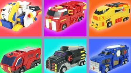校车工程车挖掘机组合变形机器人玩具