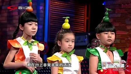 《葫芦娃》《打起手鼓唱起歌》欢快的旋律纯净的童声, 真好听!