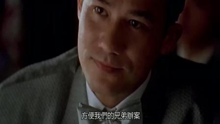 香港黑帮电影吕良伟_吕良伟黑帮电影视频大全_吕良伟黑帮电影视频在线观看_久久影院