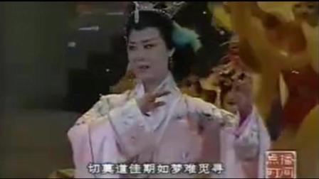 于魁智 李胜素京剧《梨花颂》 名家名段欣赏