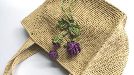 第137集 立体花棉草拉菲方形包编织教学(2)许红霞教编织
