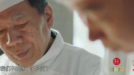 《舌尖上的中国》 古时候的变色点心, 经典的宫廷糕点