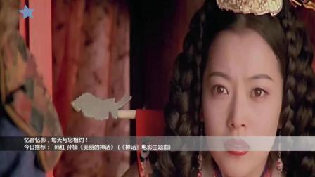 神话电影原声配乐 韩红孙楠的声音 真心动人 配上画面让人心动
