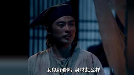 爱情公寓: 主创陈赫, 娄艺潇等爆笑演绎《倩女幽魂》