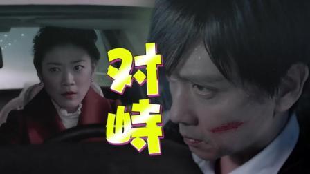 《一千零一夜》: 陆云清现身反攻威廉, 柏海重返花加和凌凌七结婚