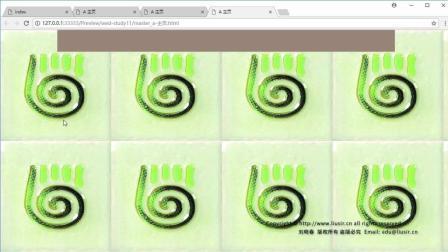 1.4页面颜色的设置-刘老师教室muse教程