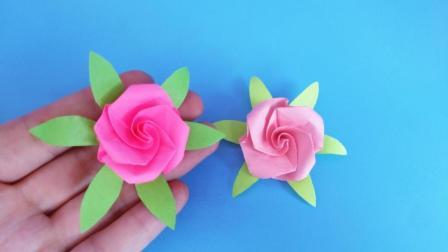 玫瑰花这样折简单又漂亮, 很快就能折一朵, 手工折纸视频教程