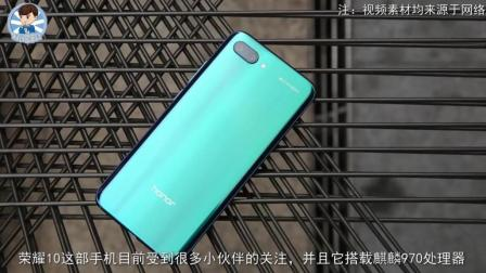 华为荣耀10对比iPhoneX评测, 国产机这一点不比苹果差!