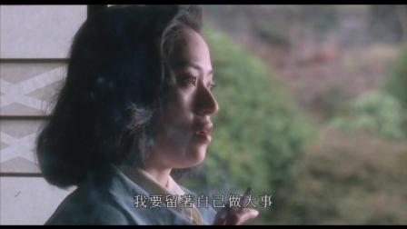 面对当年侮辱自己的养父, 川岛芳子已经完全不把他放眼里了