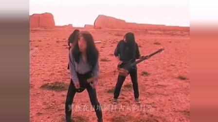 中国最伟大的重金属摇滚乐队-唐朝乐队经典歌曲《梦回唐朝》