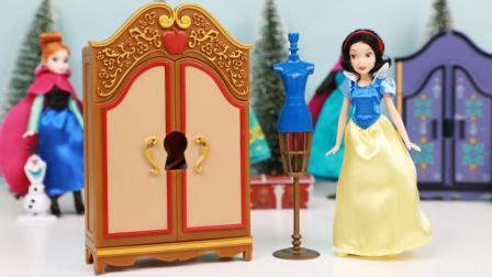 白雪公主冰雪奇缘迷你衣橱玩具 三套电影经典衣服分享