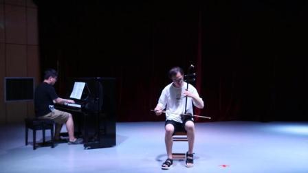 大学生二胡演奏《流浪者之歌》, 又俏皮搞笑还好