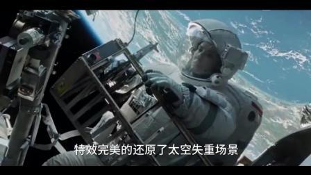 电影黑科技, 演员这样演, 也能有科幻大片既视感
