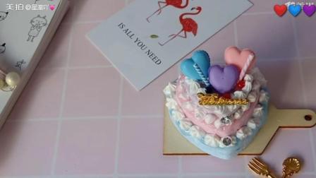 [三层马克龙爱心]yc 第一次做三层的蛋糕, 做的不好请见谅。