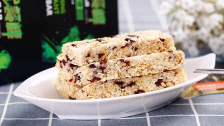 十二星座最爱吃什么饼干? 我选蔓越莓曲奇!