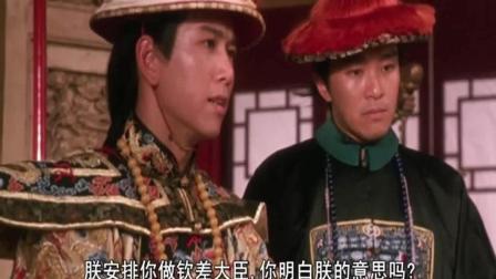 《鹿鼎记》2神龙教粤语版, 简单的台词, 经星爷的嘴说出就是搞笑
