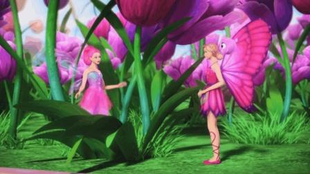芭比之蝴蝶仙子与精灵公主绘画: 展翅王国里住着一位美丽的仙子