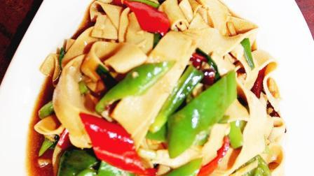 最为简单不过的一道家常菜: 青椒豆腐皮, 却总是吃不厌