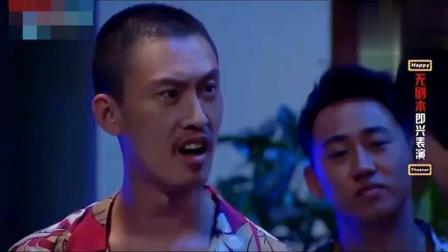 肖央 许君聪即兴小品《吃饺子》, 吃到纯芥末饺子的那一刻太酸爽