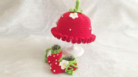 【小脚丫】草莓帽子的钩法草莓花朵樱桃雏菊帽编织花样大全图