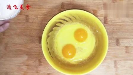 老人小孩都爱的西红柿鸡蛋羹, 做法十分简单, 味道超级香甜