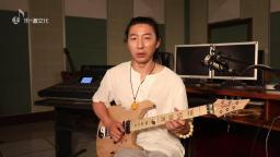 纪斌电吉他教学《打狗棒法》第三十二章 勾弦音演奏技巧讲解
