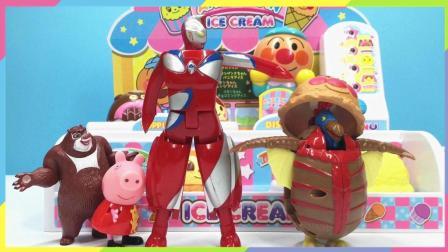 兜糖小猪佩奇玩具 小猪佩奇熊大面包超人冰淇淋店卖超大冰淇淋变身奥特曼怪兽