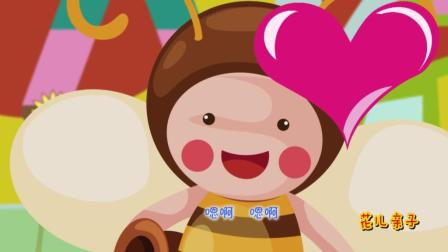 可爱娃娃 爱心无限 幼儿舞蹈 儿歌视频